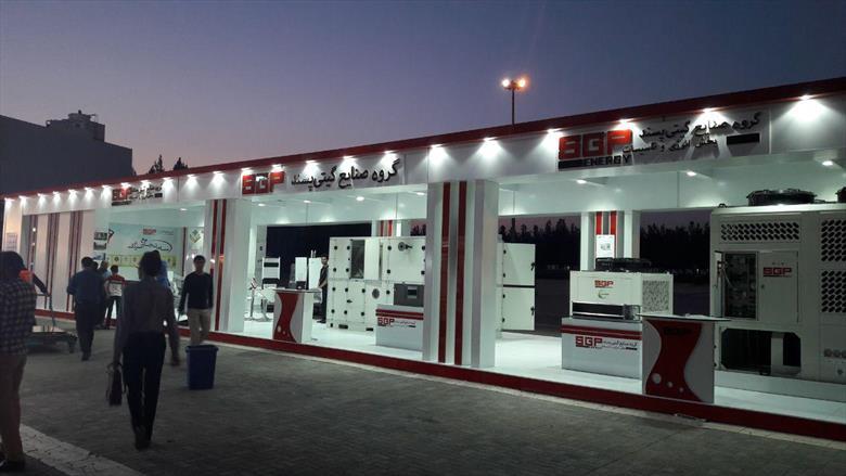 نمایشگاه صنعت ساختمان مشهد ۹۶
