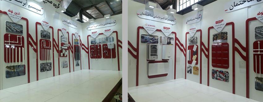 نمایشگاه صنعت ساختمان زاهدان