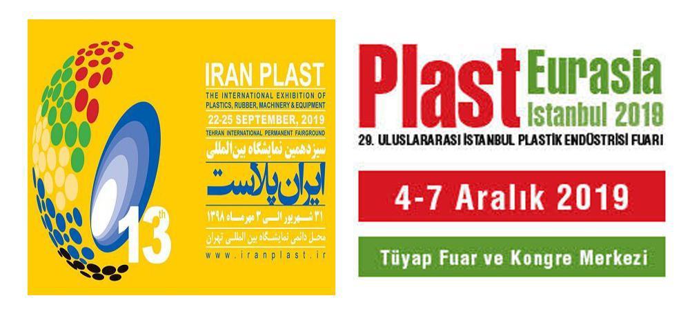 ایران پلاست و اوراسیا پلاست