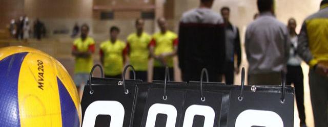 مسابقات والیبال کارکنان گروه