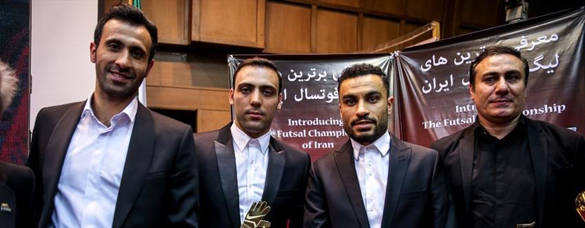 مراسم بهترین های فوتسال ایران در سال ۹۵