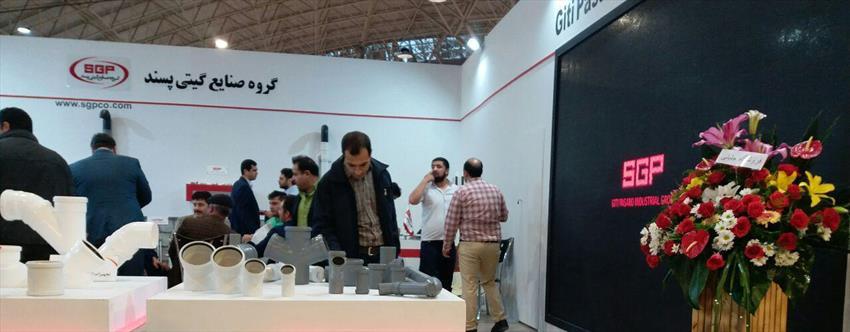 نمایشگاه برودتی حرارتی تبریز