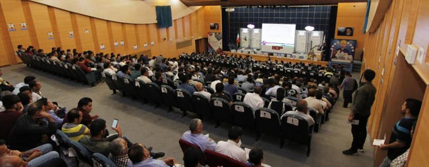 کنگره مجریان لرستان-خرم آباد