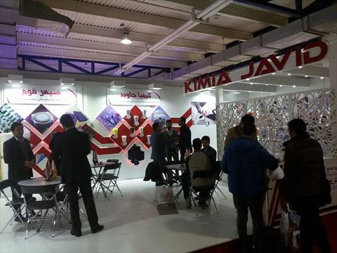 نمایشگاه چاپ و بسته بندی تهران-۹۵