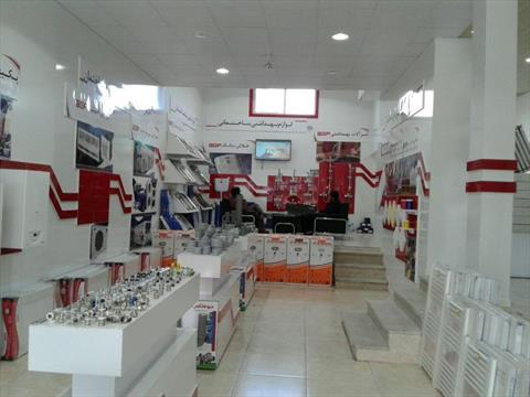 نمایشگاه دائمی گیتی پسند در بجنورد