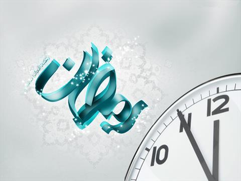 ساعت کاری گیتی پسند در رمضان