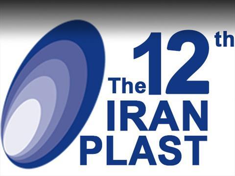 دوازدهمین نمایشگاه ایران پلاست