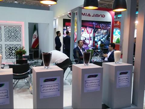 نمایشگاه برق تهران ۹۷