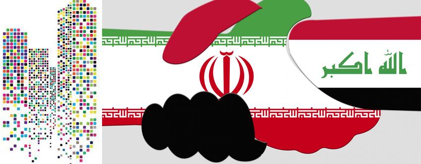 ساختمان ایران و عراق