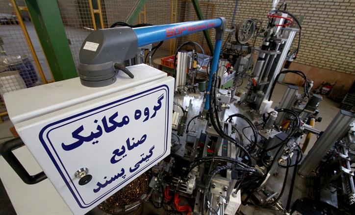دستگاه تمام اتوماتیک مونتاژ شیر نیو ولو