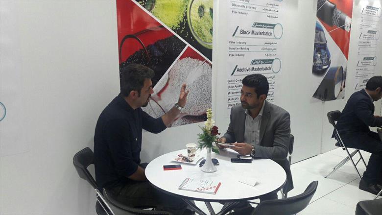 یازدهمین دوره نمایشگاه بین المللی ایران پلاست