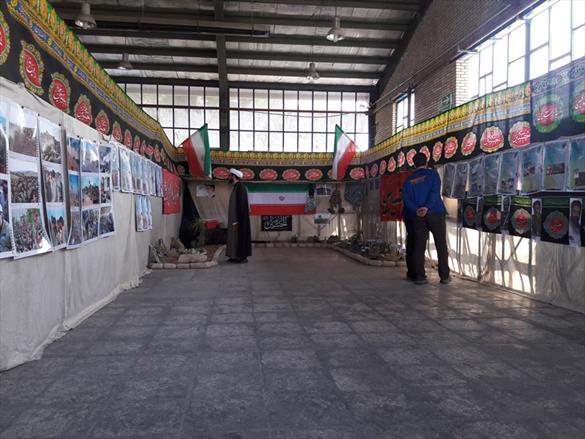 نمایشگاه نسل سوخته گرامیداشت هفته دفاع مقدس در آذین لوله