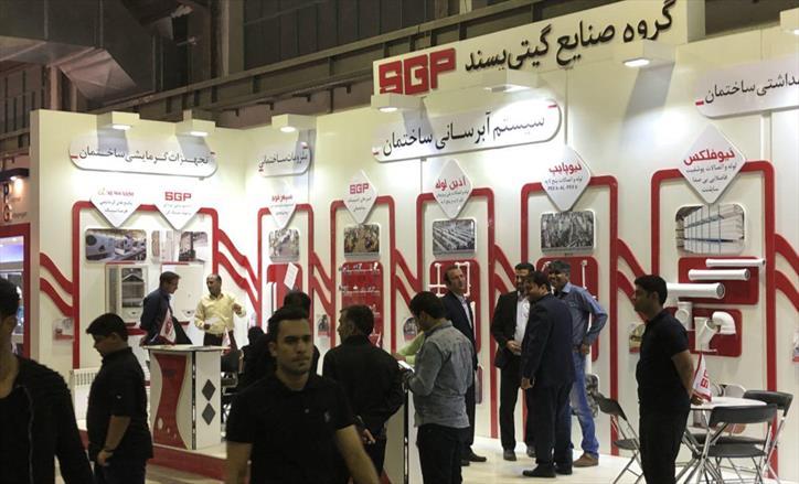 غرفه گیتی پسند در نمایشگاه صنعت ساختمان زاهدان ۹۶