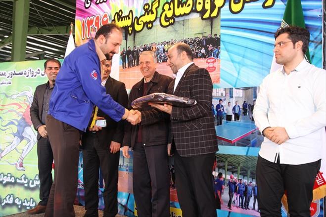 آیین اختتامیه مسابقات ورزشی کارکنان گروه۹۶