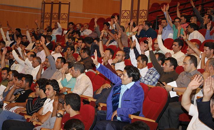 کنگره مجریان تاسیساتی زنجان