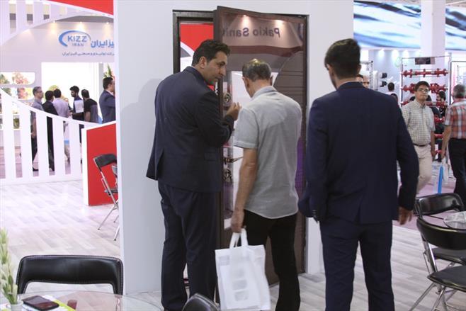 نمایشگاه صنعت ساختمان ۹۷