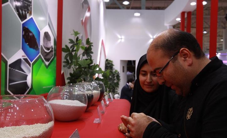 نمایشگاه ایران پلاست ۲۰۱۸