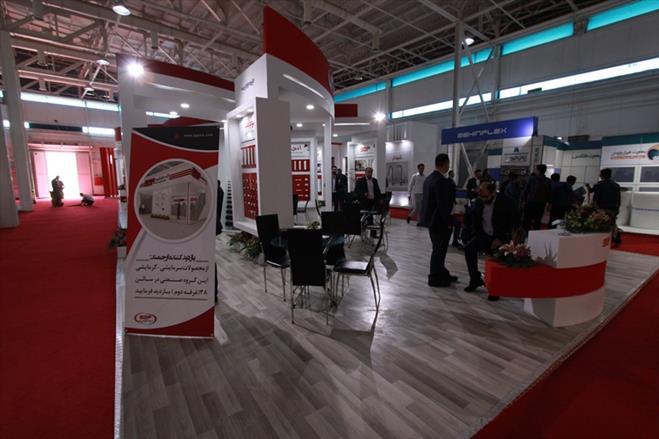 نمایشگاه تاسیسات