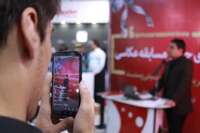 مراسم اهدای جوایز مسابقه عکاسی مجریان تاسیسات