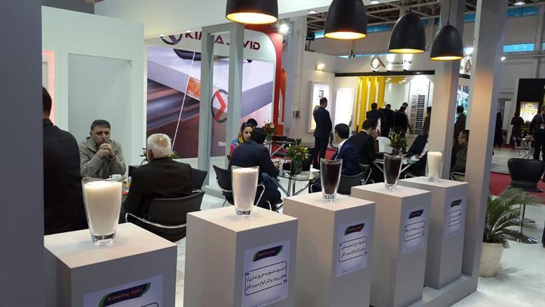 نمایشگاه صنعت برق ۹۷
