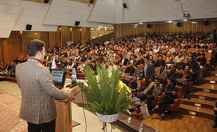 کنگره مجریان تاسیساتی کردستان۹۷