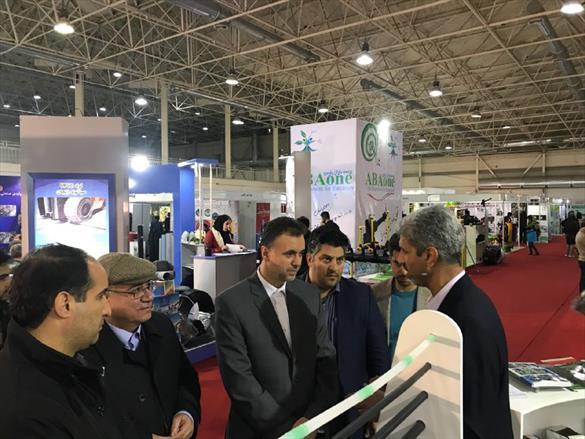 نمایشگاه کشاورزی تهران
