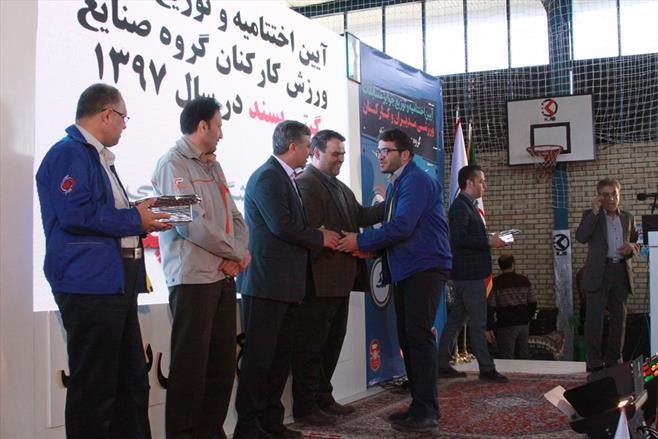اهدای جوایز مسابقات ورزش کارکنان ۹۷
