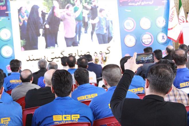 اهدای جوایز مسابقات کارکنان گیتی پسند ۹۷