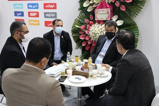 نمایشگاه تهران