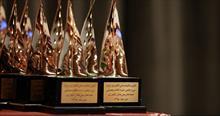 جشنواره ملی کشاورز