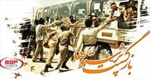 سالروز ورود آزادگان به میهن اسلامى