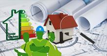 انرژی در ساختمان