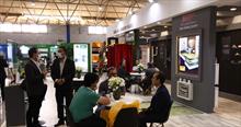 نمایشگاه تاسیسات تبریز