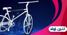 دوچرخه با لوله های تاسیساتی
